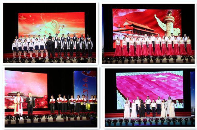 """律界盛会!""""唱响新时代 共筑中国梦""""歌咏比赛圆满落幕"""