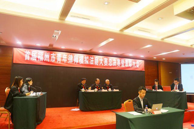 八、举办首届青年律师模拟法庭大赛.jpg